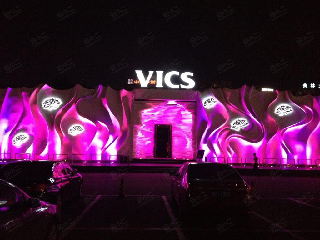 VICS CLUB